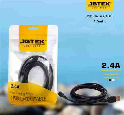JBT-255V8 Fast Charging Data Cable