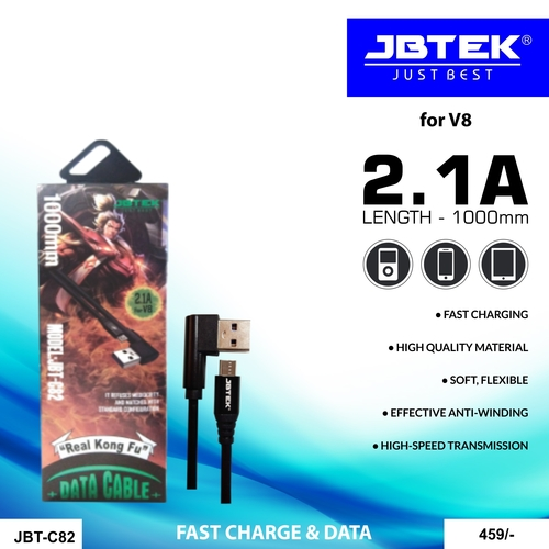 JBT-C82V8 Fast Charging Data Cable