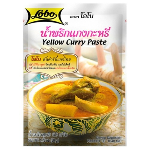 50 grams Lobo Curry Paste