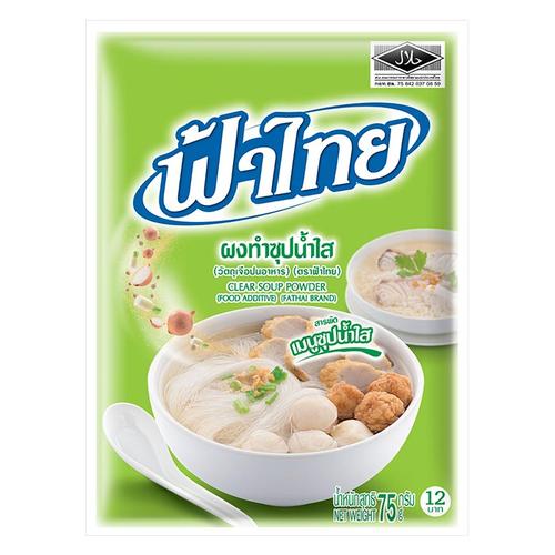 75 g. Fa Thai Clear Soup Powder
