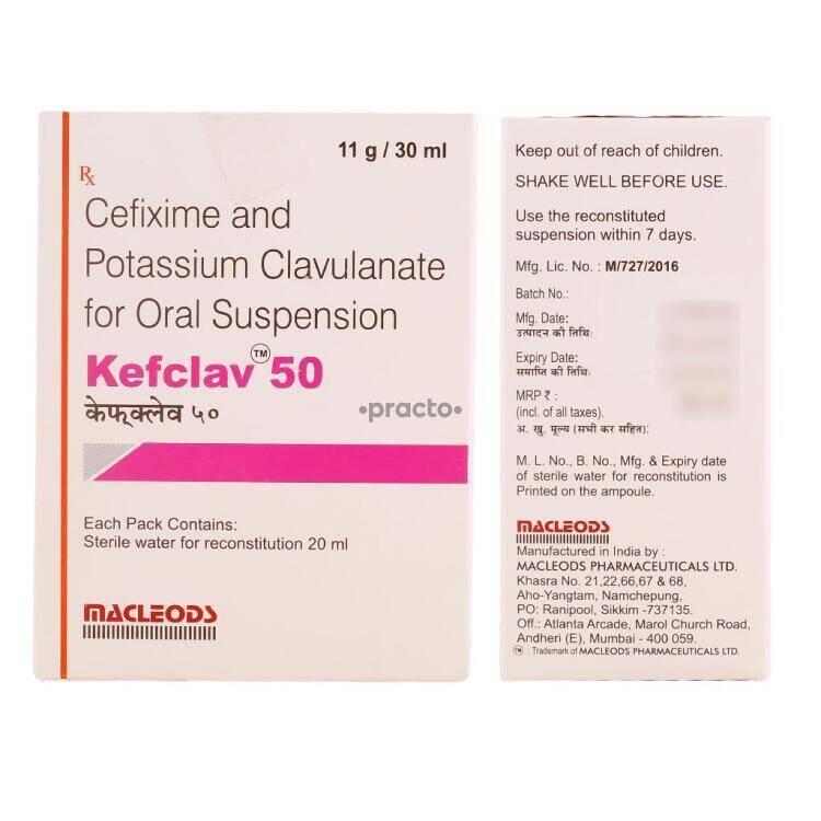 Cefuroxime & Potassium Clavulanate Dry Syrup