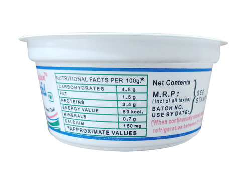 150gm Curd Cup