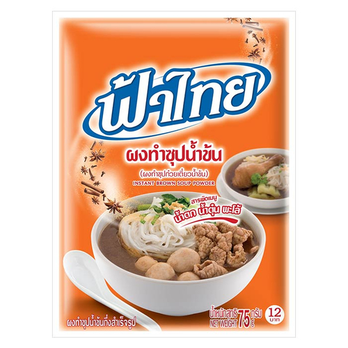 Fa Thai Puree Mix Powder 75 g.
