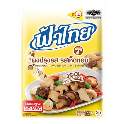Fa Thai Food Seasoning Powder, Shiitake Flavor 165 g.