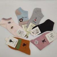 5 Pairs Women's Socks (Random)