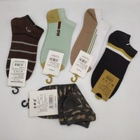 5 Pairs Men's Socks (Random)