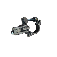 Fixed Forged Coupler