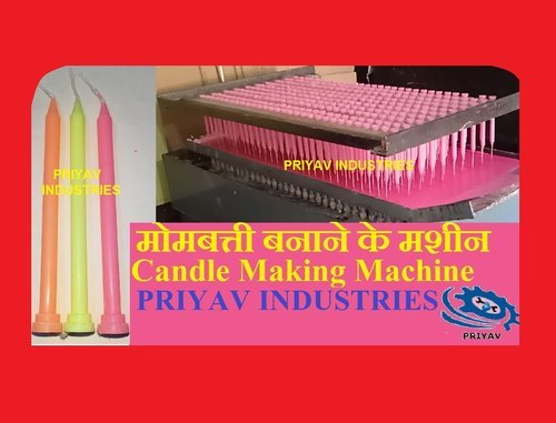 Rs.2/- Candle Making Machine