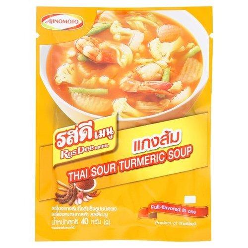 40 Grams Ros Dee Menu Instant Curry Powder