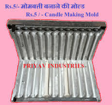 Rs.5/- Candle Making Mold