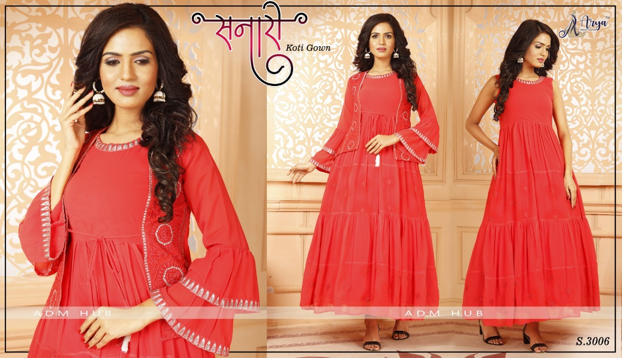Snari Gown