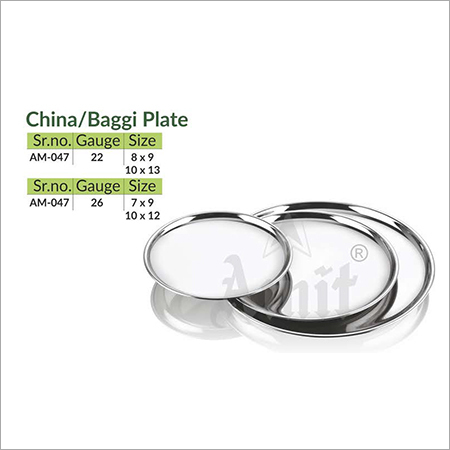 China Baggi Plate