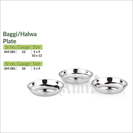 Baggi Halwa Plate