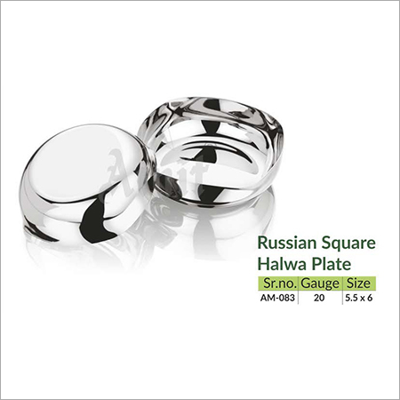 Russian Square Halwa Plate
