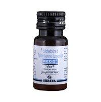 Sulfadoxine And Pyrimethamine Syrup