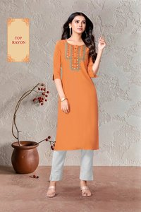 Awesome vol 1 Designer Rayon, Cotton Flex Kurtis