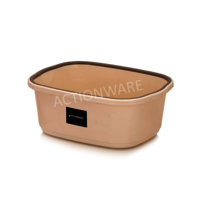 Nova Square Tub 20.ltr
