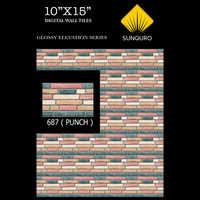 687 Digital Wall Tiles