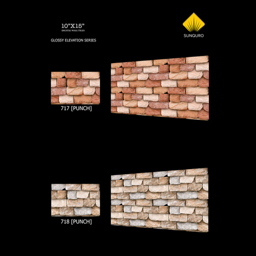 717-718 Glossy Elevation Tiles