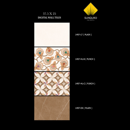 1497-2 Digital Wall Tile