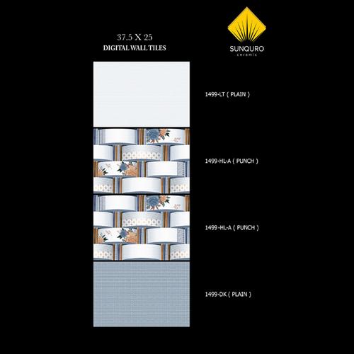 1499 Digital Wall Tile