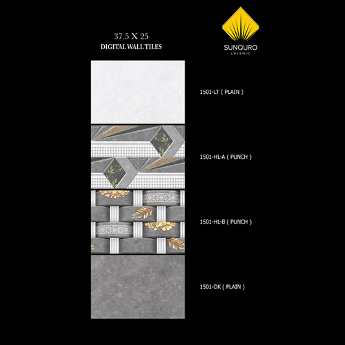 1501 Digital Wall Tile