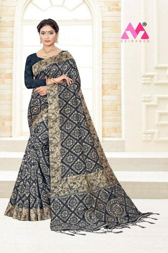 Designer Mysore Silk Saree
