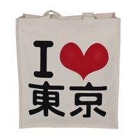 10 Oz PP Laminated Natural Canvas Tote Bag With Web Handle