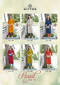 Payal Vol 15 Two Tone Viscose Rayon Long Kurtis