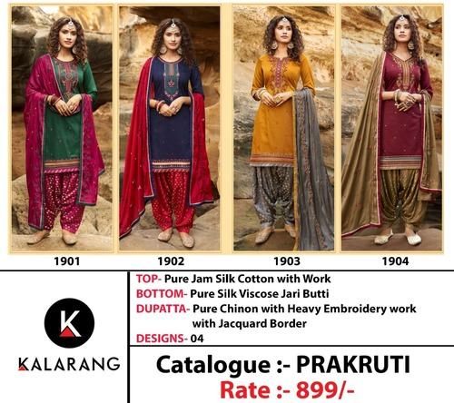 Prakruti Pure Jam Silk Cotton With Work Dress Materials