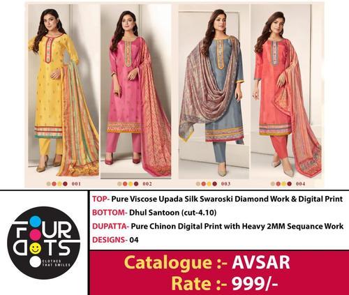 Avsar Pure Viscose Upada Silk Swaroski Dimond Work & Digital Print Dress Materials