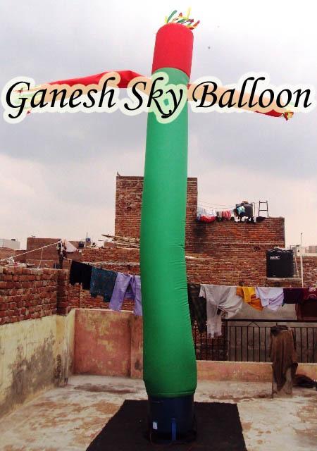 Advertising Sky Dancer