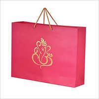Retail Carry - Shopping Bag