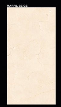 Onyx River Beige GVT - PGVT Tiles