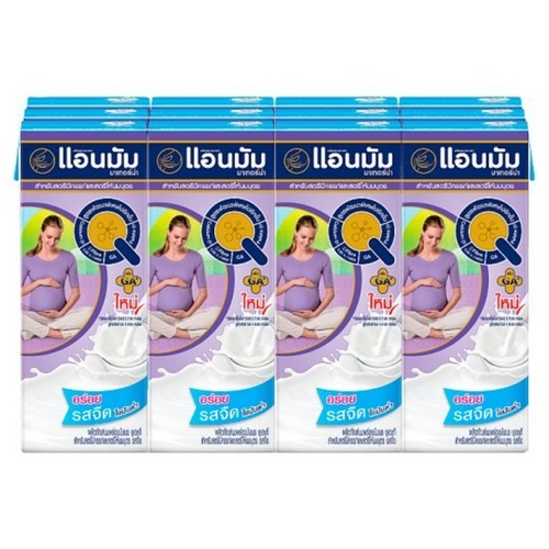 Anmamaterna Plain UHT Skimmed Milk 180ml x 3pcs