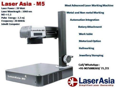 Smart M5 Laser marking Machine