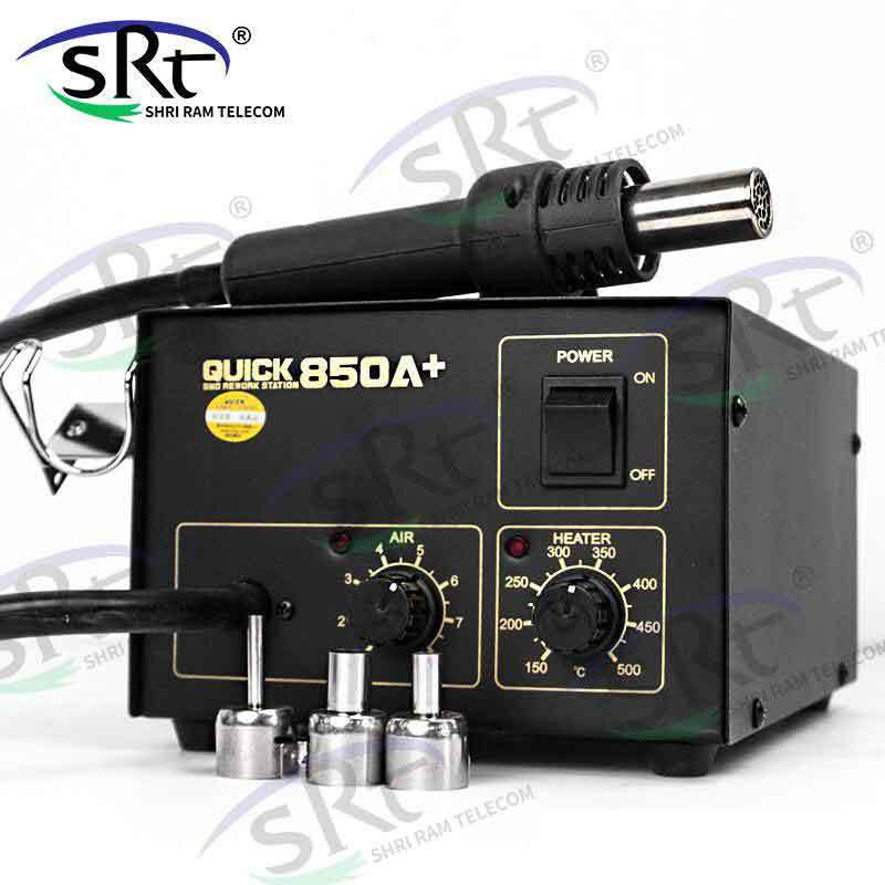 SMD 850A+
