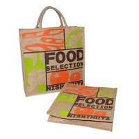 PP Laminated Jute Bag With Padded Rope Handle