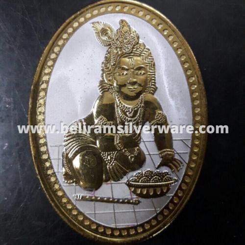 Bal Krishna Golden Silver Coin