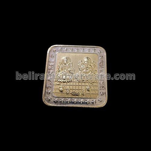 Laxmi Ganesh Square Silver Coin With Round Edges
