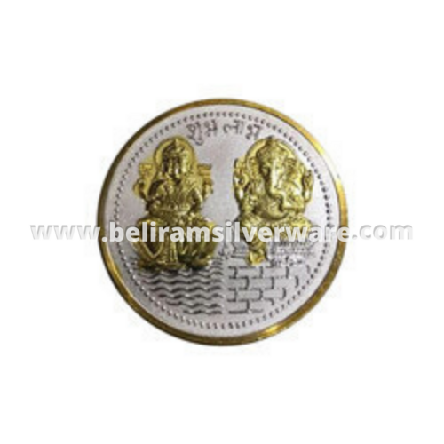 Golden Lakshmi Ganesh Silver Coin