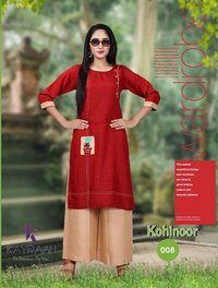 Ladies Plain Rayon  Kurtis