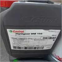20 Ltr Castrol Gear Oil Optigear Bm 150 In Pack