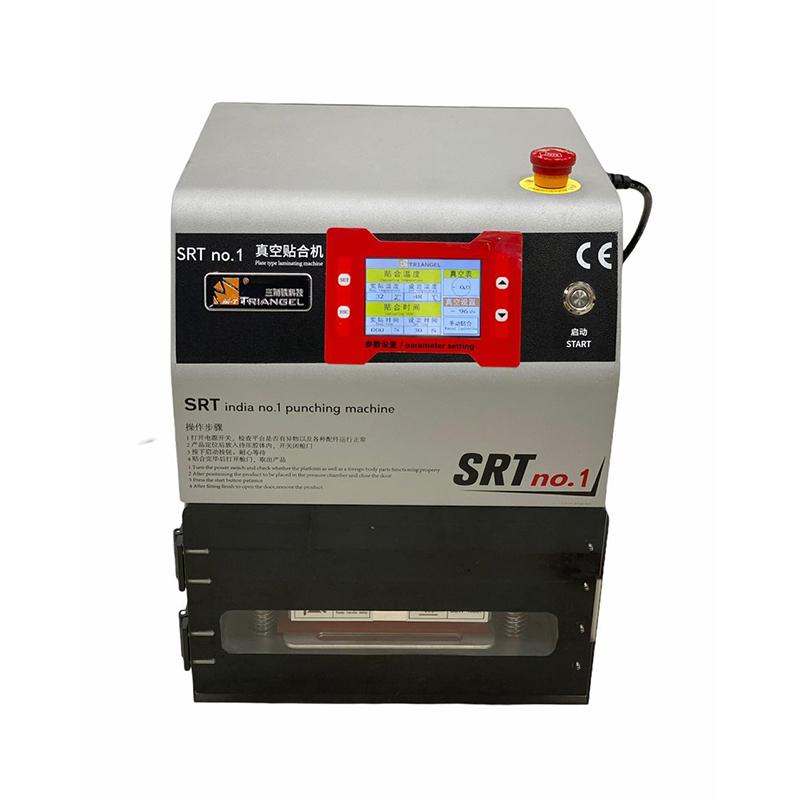 Oca Lamination Machine MT KO NO1