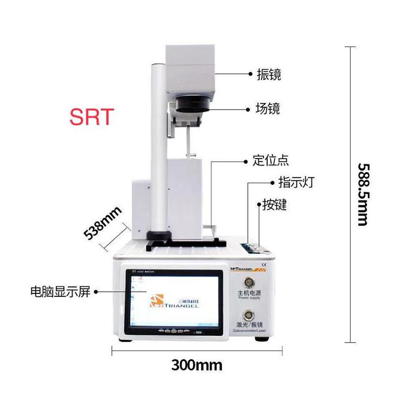 Oca Lamination Machine PG ONE LASER
