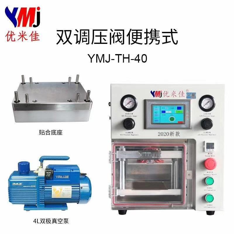 Oca Lamination Machine YMJ 2020