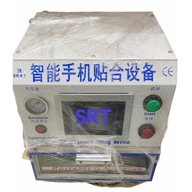 Oca Lamination Machine ZW OCA