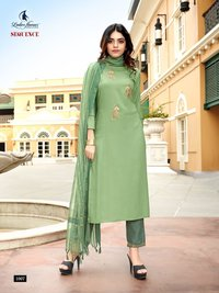 rayon embroidered kurti with Pure Banarasi duppta