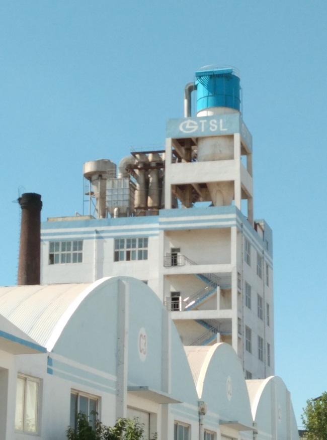 Detergent Powder Production Line