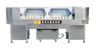 Milk Bottle Washing Machine